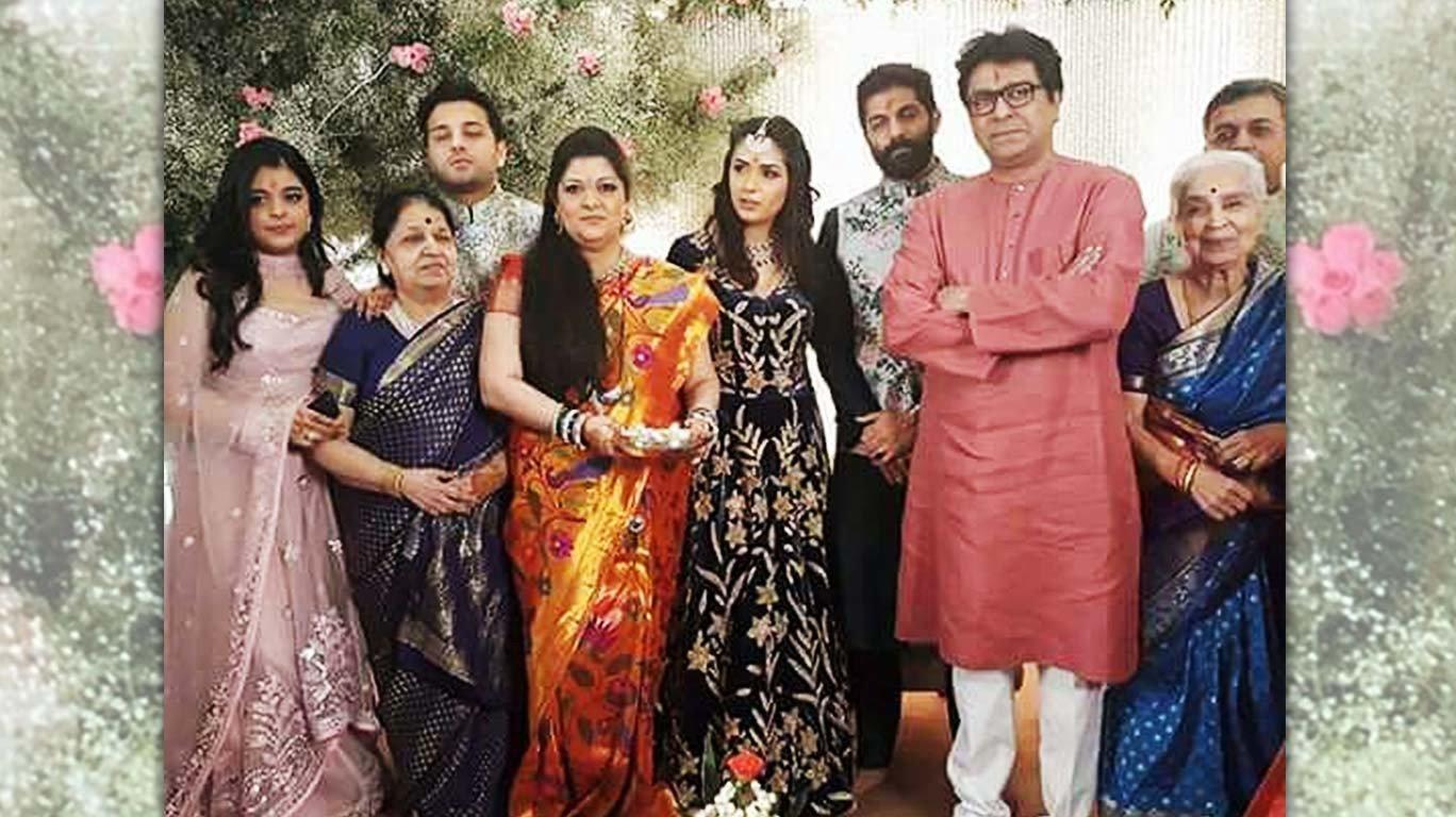 पारिवारिक कार्यक्रम में राज ठाकरे के बेटे अमित ठाकरे ने की सगाई !