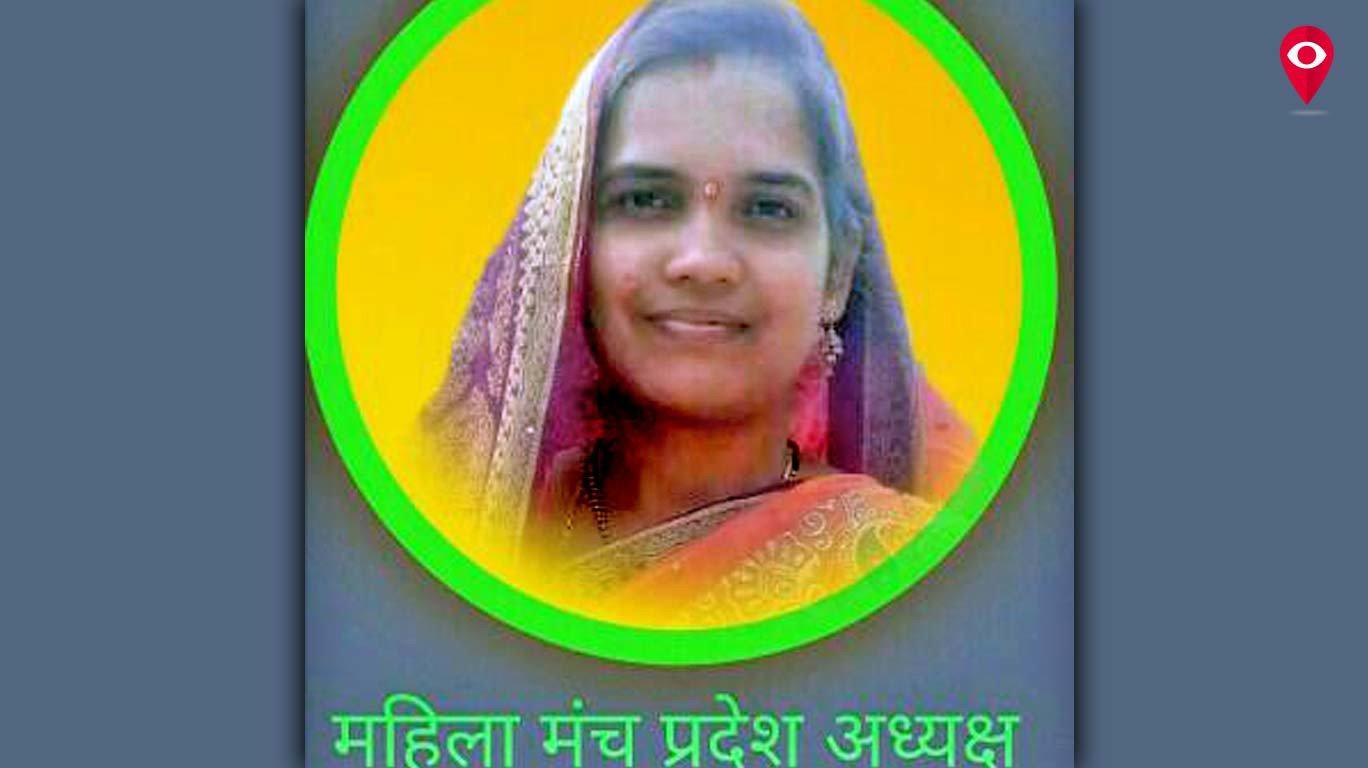 Yashashree Patil threatens to immolate herself on 1 May