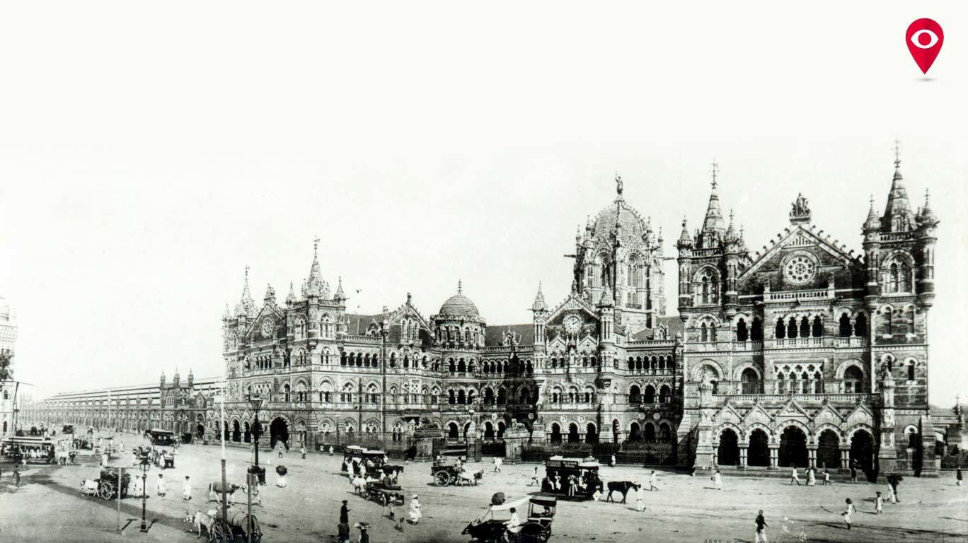 छत्रपती शिवाजी महाराज टर्मिनस..१२९ वर्षांचा इतिहास