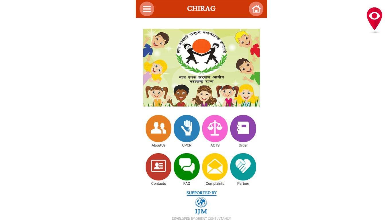 मुलांच्या सुरक्षेसाठी 'चिराग' अॅप