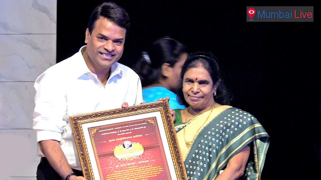 दादा कोंडके पुरस्कार 2017
