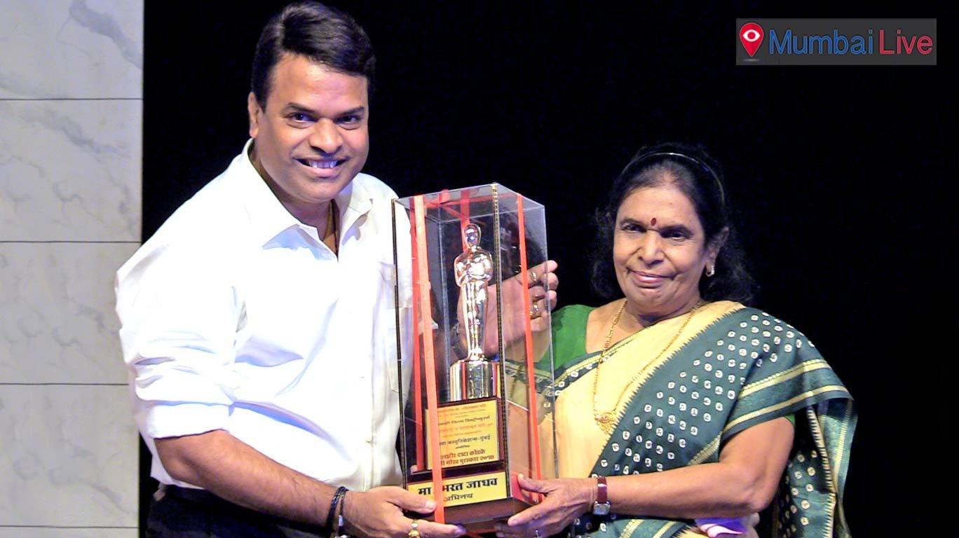 Mahesh Kothare, Bharat Jadhav honoured with Dada Kondke Award 2017