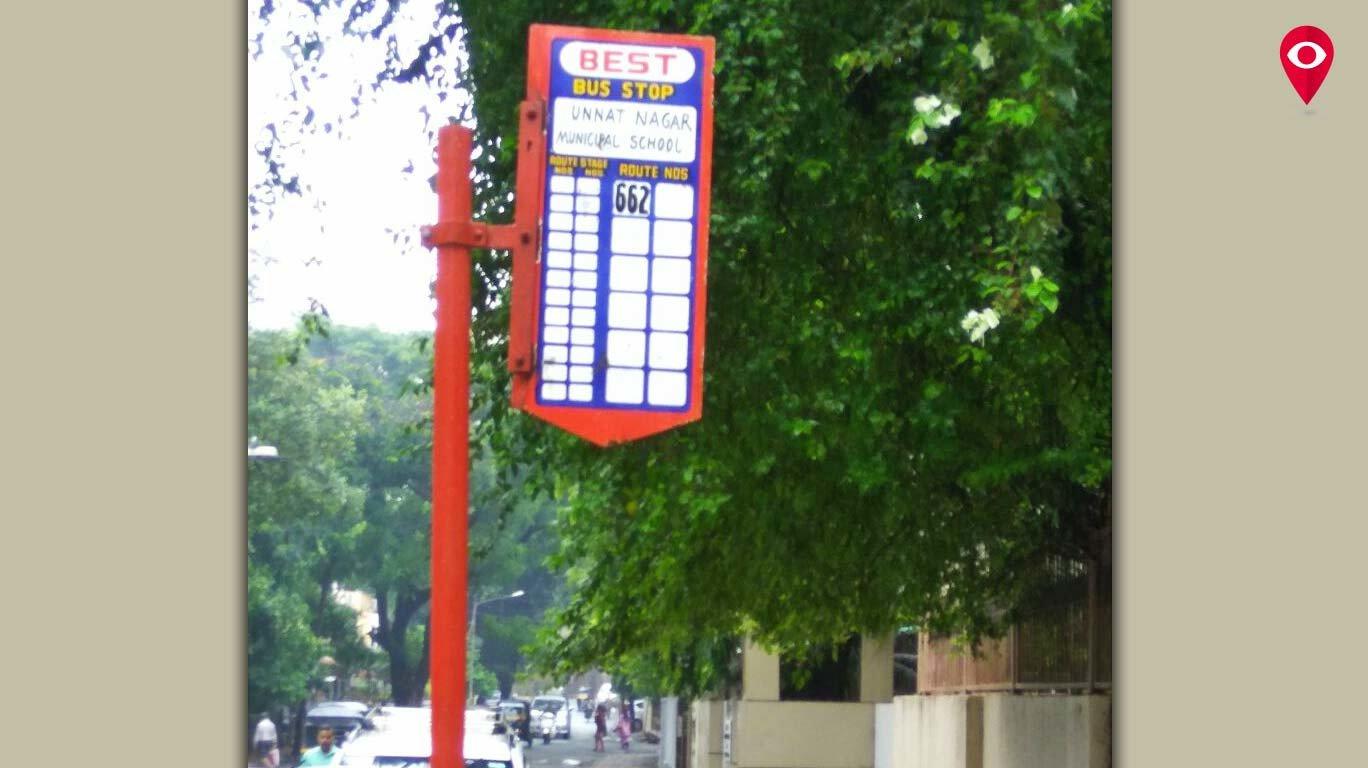 गोरेगांव स्टेशन से हायपर सिटी मॉल तक चलेगी बेस्ट की मिडी बस
