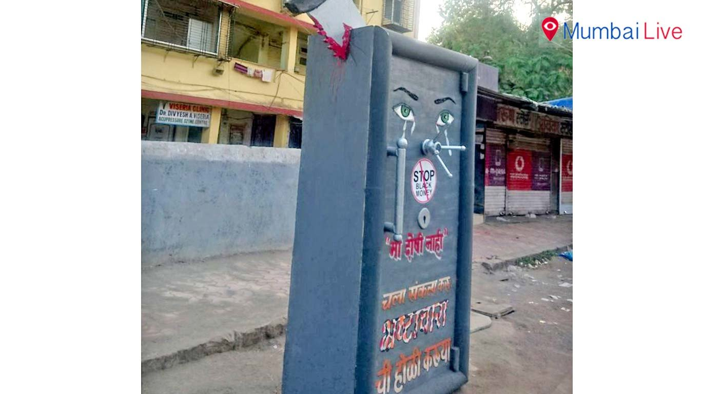 Brothers' burn effigy of corruption on holika dahan
