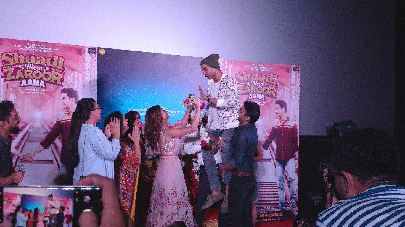 राजकुमार राव की 'शादी में जरूर आना' का ट्रेलर रिलीज, अरेंज मेैरिज से नो प्रोब्लम!