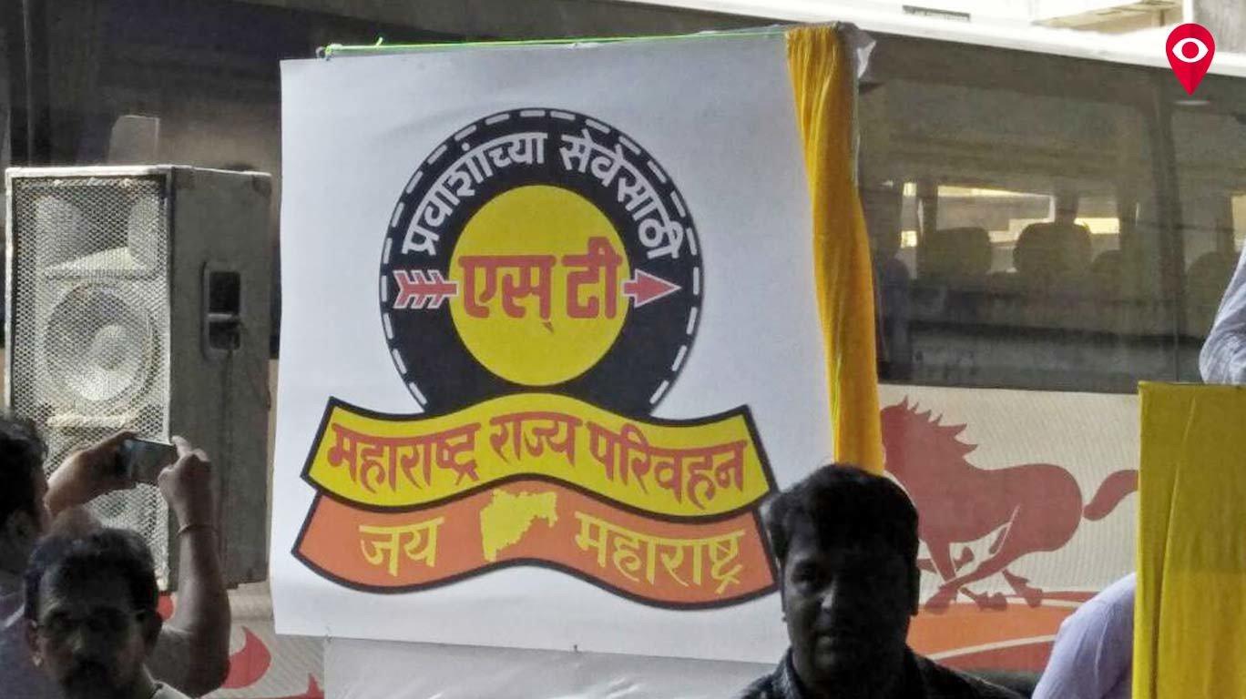 आता एसटीच्या बोधचिन्हात 'जय महाराष्ट्र'