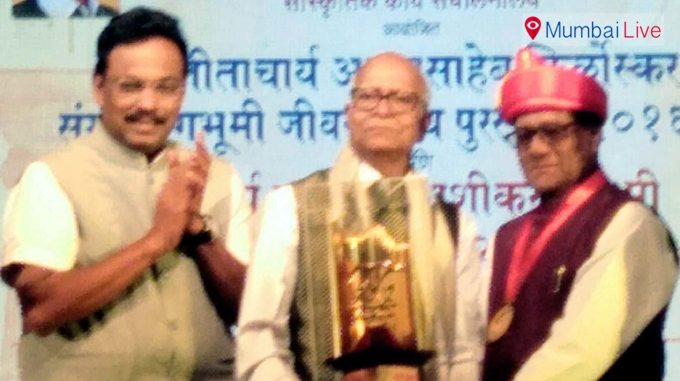 महाराष्ट्र शासनाचा जीवनगौरव पुरस्कार सोहळा
