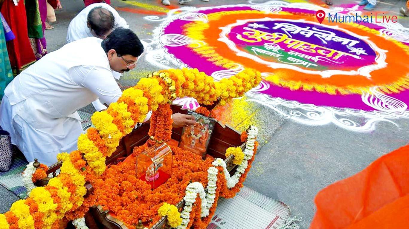 जोगेश्वरीत भव्यदिव्य शोभायात्रा