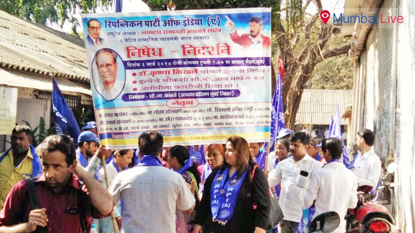 RPI protest against the murder of Krishna Kiravle