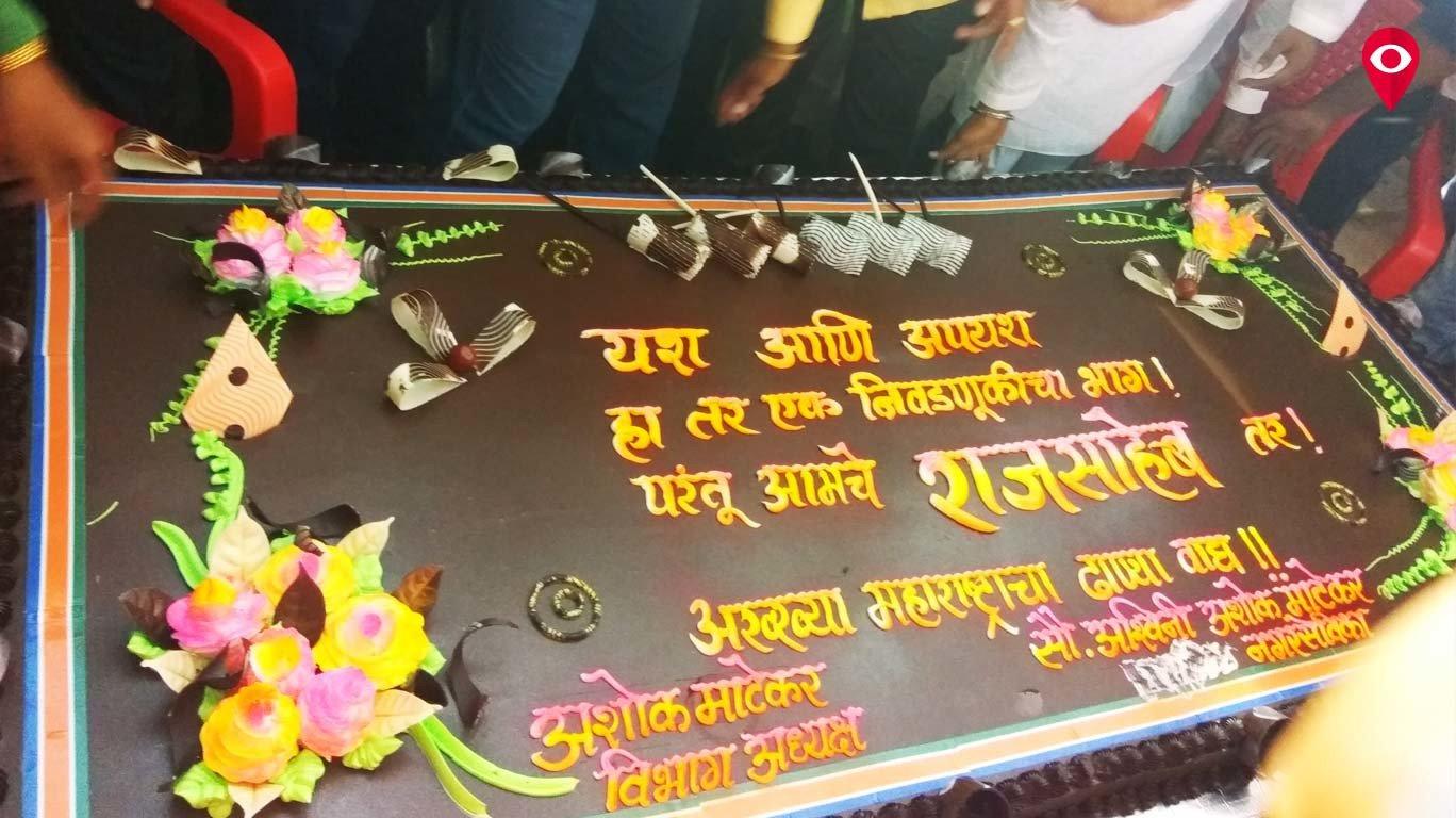 राज ठाकरेंचा 49 वा वाढदिवस, राज्यभरातून कार्यकर्त्यांची कृष्णकुंजवर गर्दी