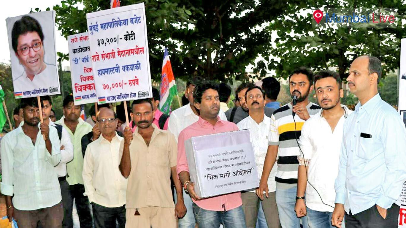 MNS stages 'Bhik Mango' protest against T ward civic officials at Mulund