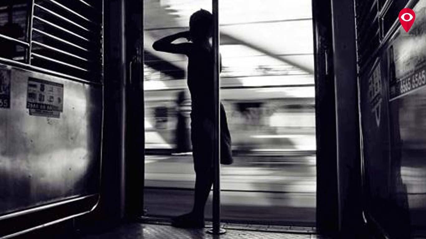 ट्रेनमधून प्रवास करताना भीती वाटते