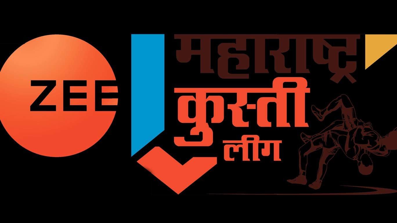 बालेवाडीत रंगणार महाराष्ट्र कुस्ती लीगची दंगल
