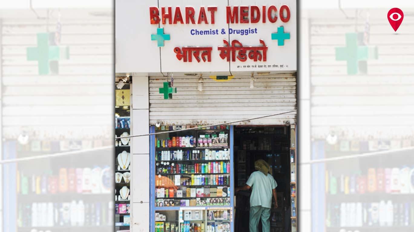 औषध विक्रेत्यांच्या बंदला मुंबईत अल्प प्रतिसाद