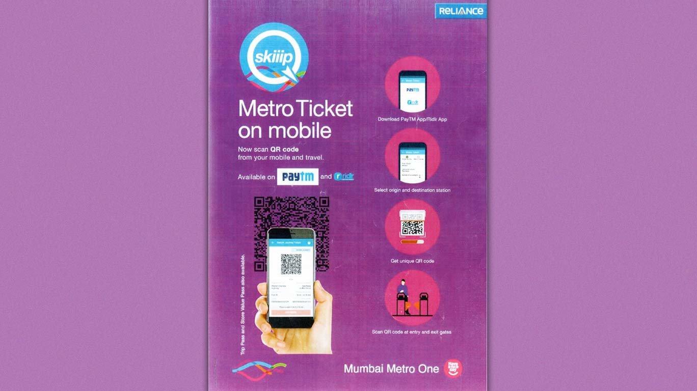 मेट्रो प्रवाशांनो रांग विसरा, 'असं' मिळवा मोबाईलवर तिकीट!
