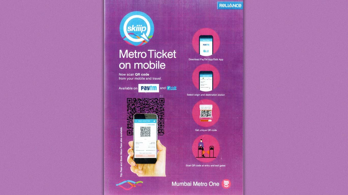 You no longer have to wait in long Metro queues as MMOPL comes up with mobile ticketing!