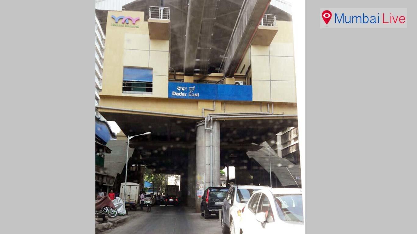 मनसे ने एमएनआरडीए से की दादर मोनोरेल स्टेशन का नाम बदलने की मांग