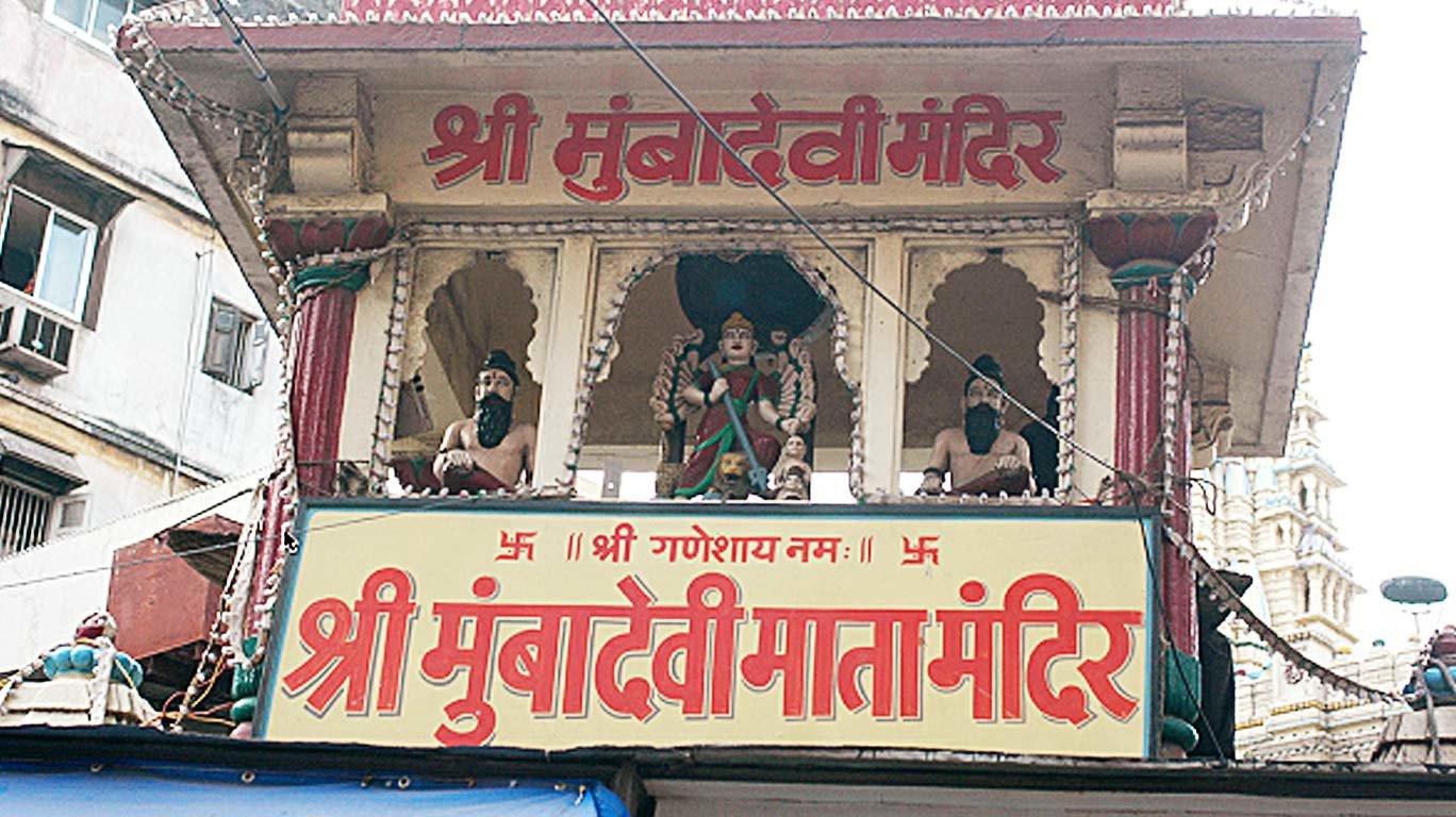 नवरात्रि पर्व पर इन 9 देवियों के मंदिर जरूर जाएं!