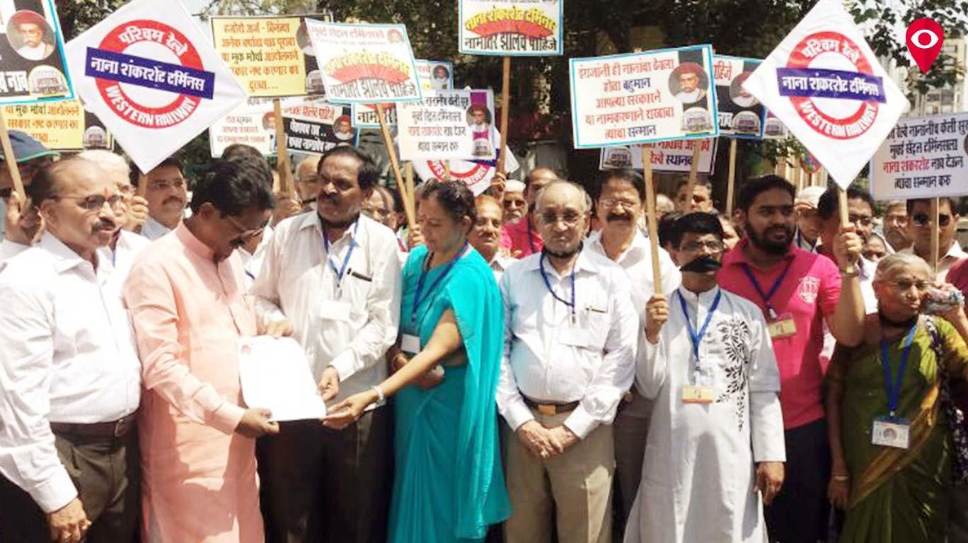 नाना शंकरशेट टर्मिनस नाम की मांग को लेकर शांती प्रदर्शन
