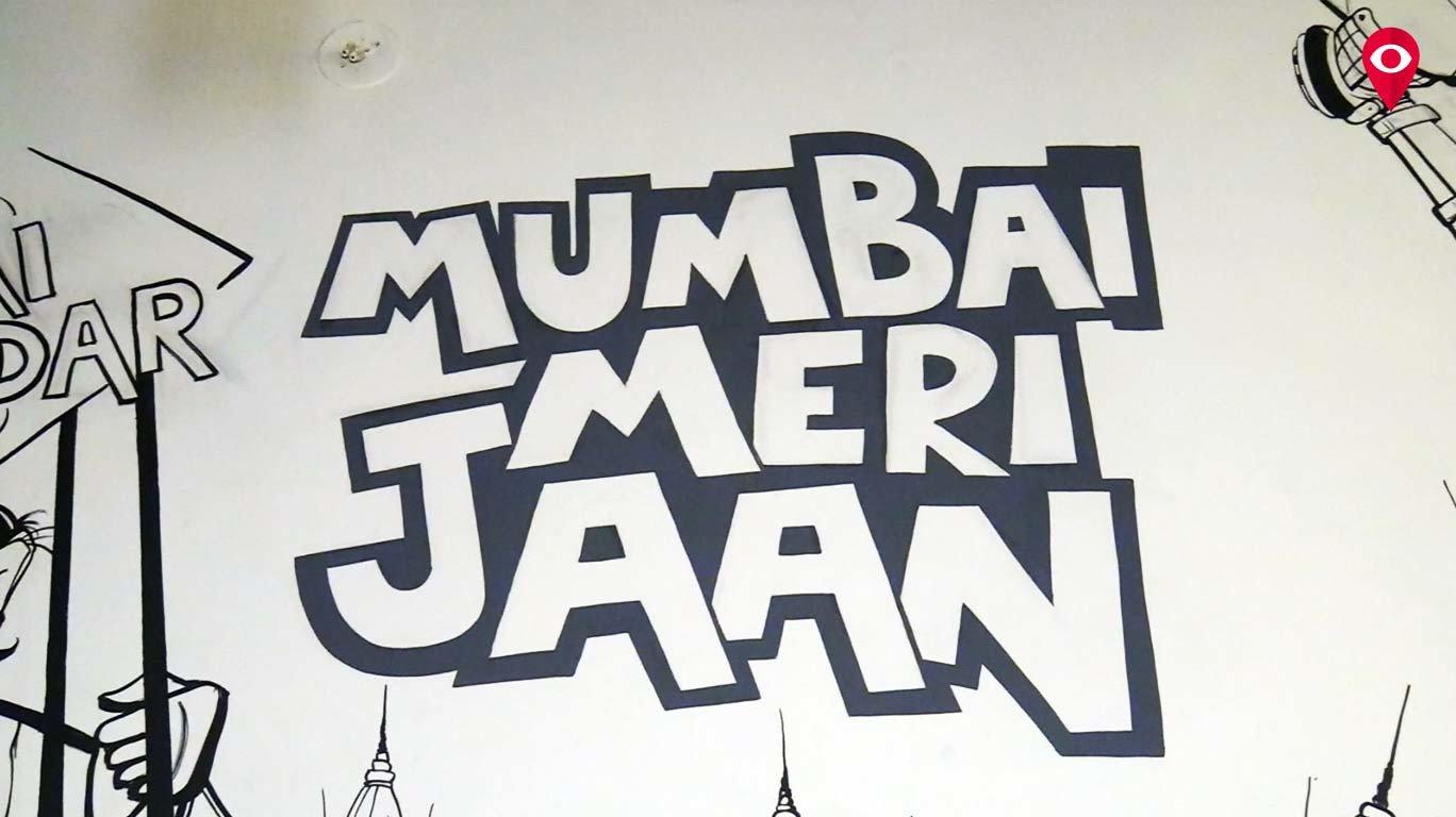 मुंबई में पहला 'मुंबई थीम' होटल