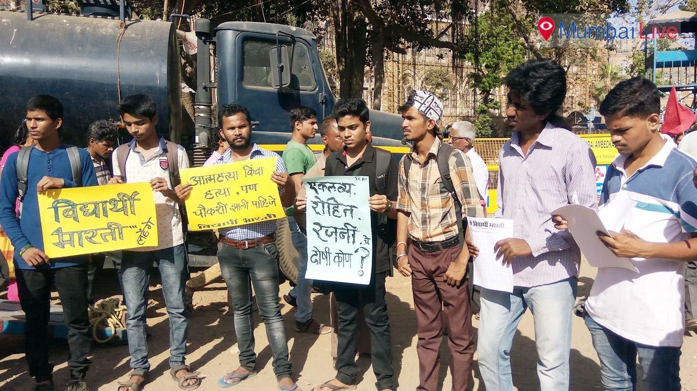 जेएनयू विद्यार्थी आत्महत्या की आवाजें मुंबई में गूंजी