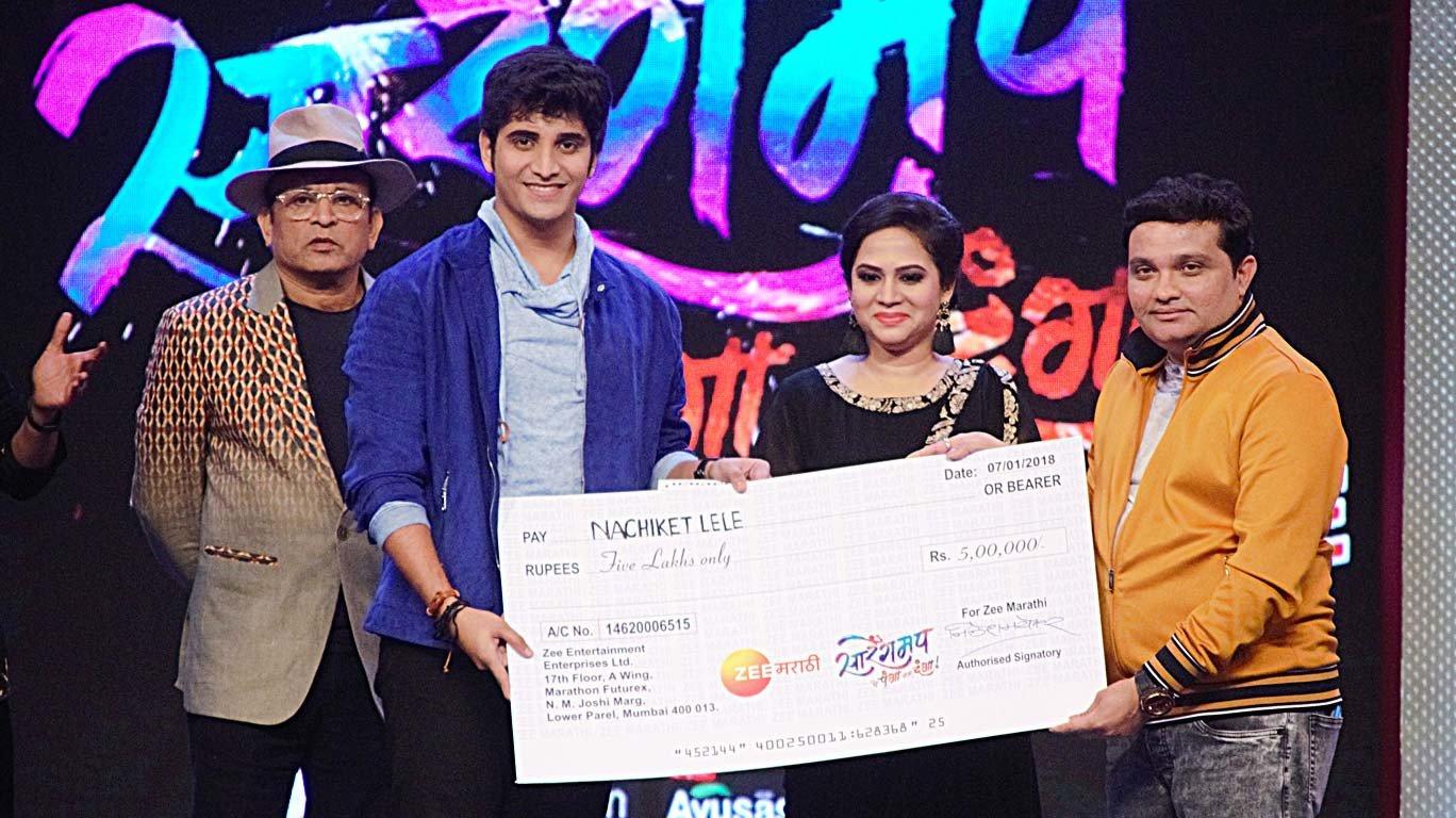 'सारेगमप'चा विजेता नचिकेत लेलेला मिळालेली 'ही' सर्वात मोठी कॉम्प्लिमेंट!