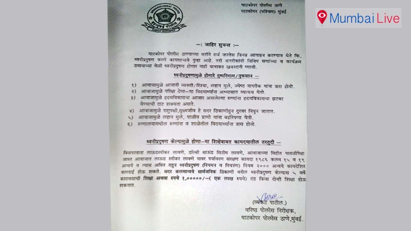 Ghatkopar police create awareness about noise pollution