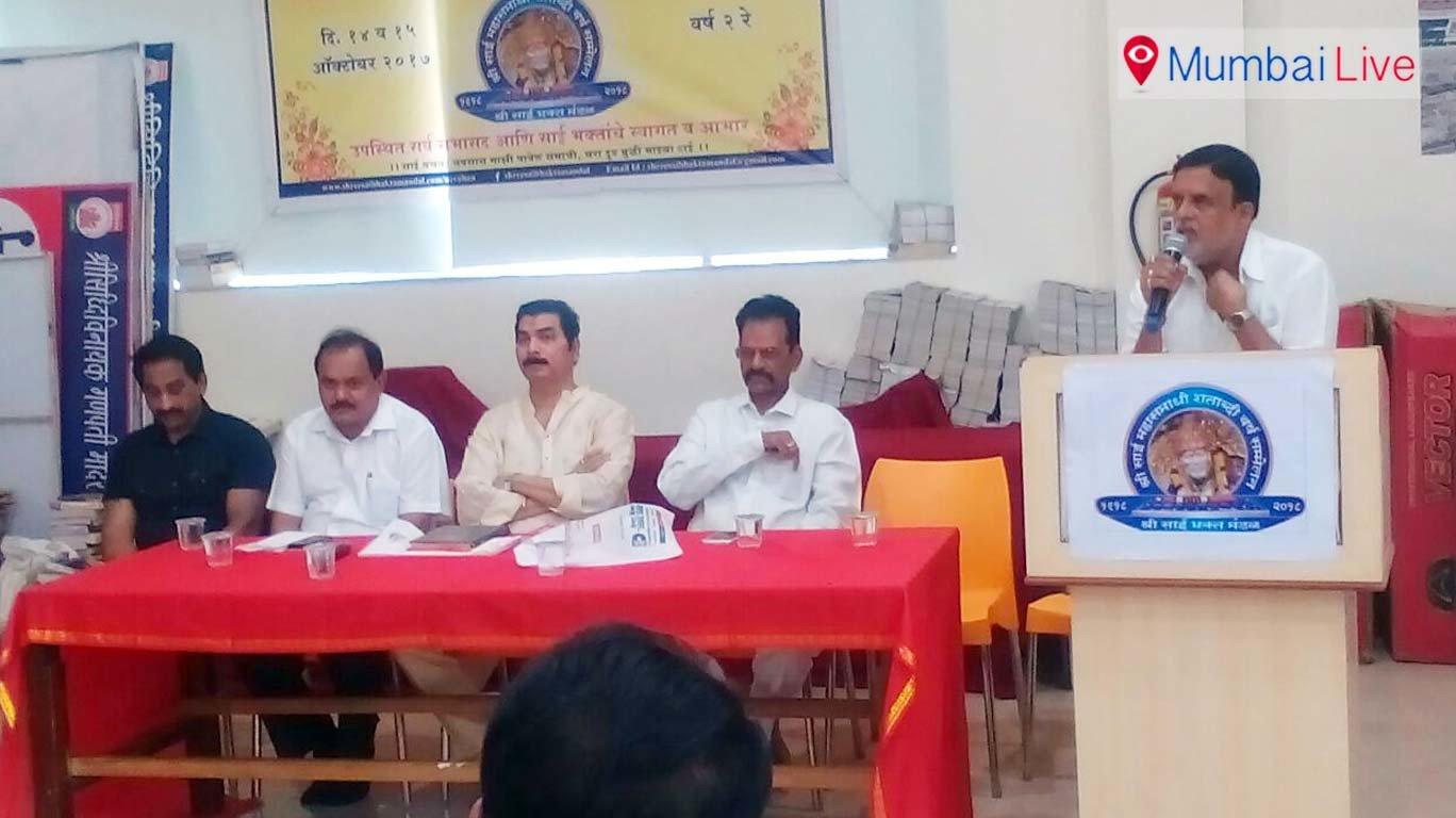 Meet regarding Sai Baba Mahasamadhi centenary celebrations