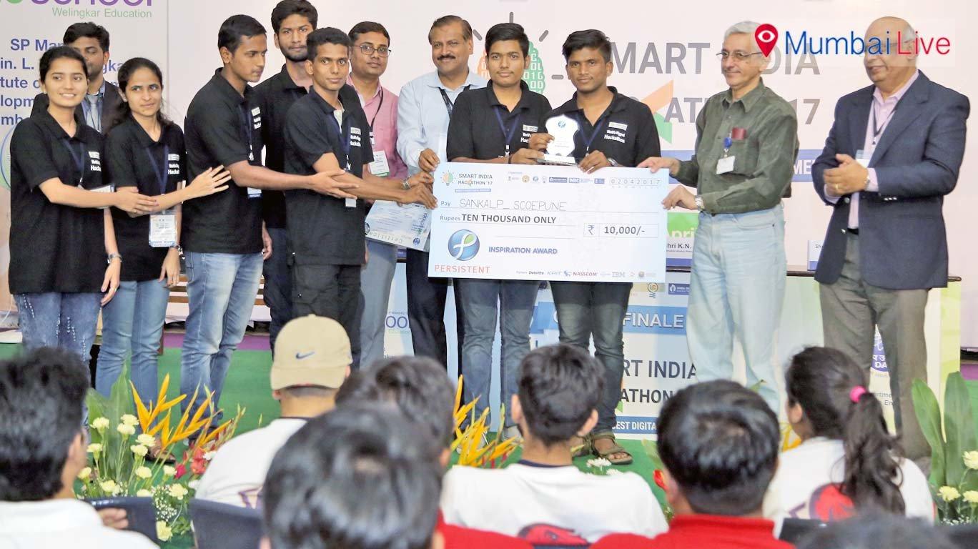 स्मार्ट इंडिया हॅकथॉन 2017ची सांगता