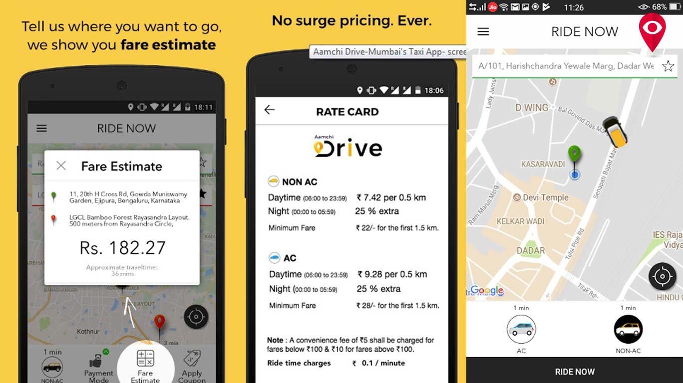 काली पीली टैक्सी हुई हाईफाई, अब कही भी करे ऐप से बुक