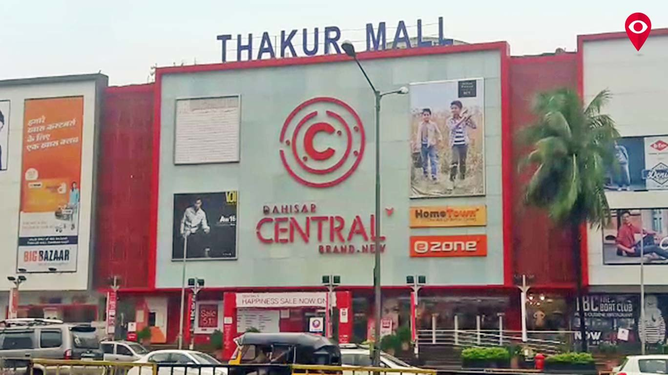 Marathi actress molested by businessman in movie theatre