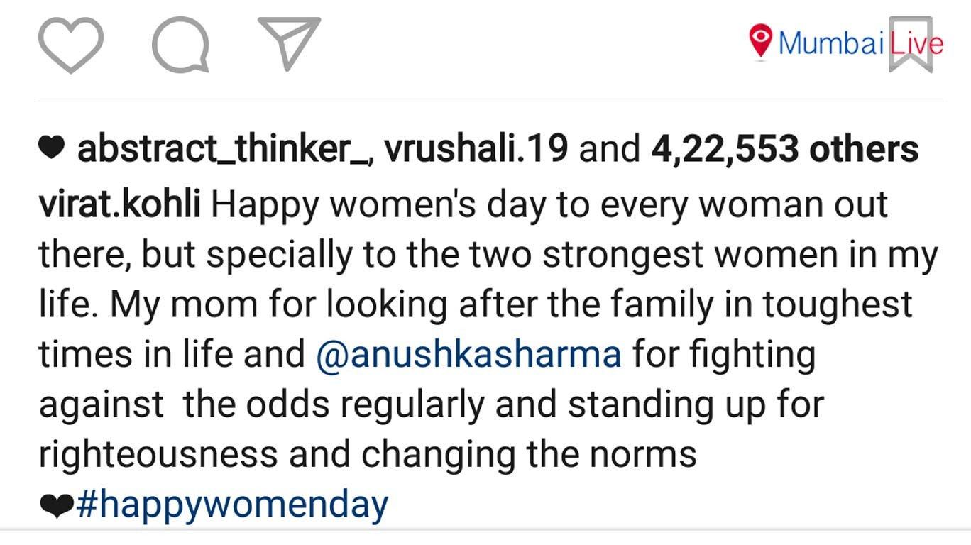 विराटने असा साजरा केला महिला दिन!