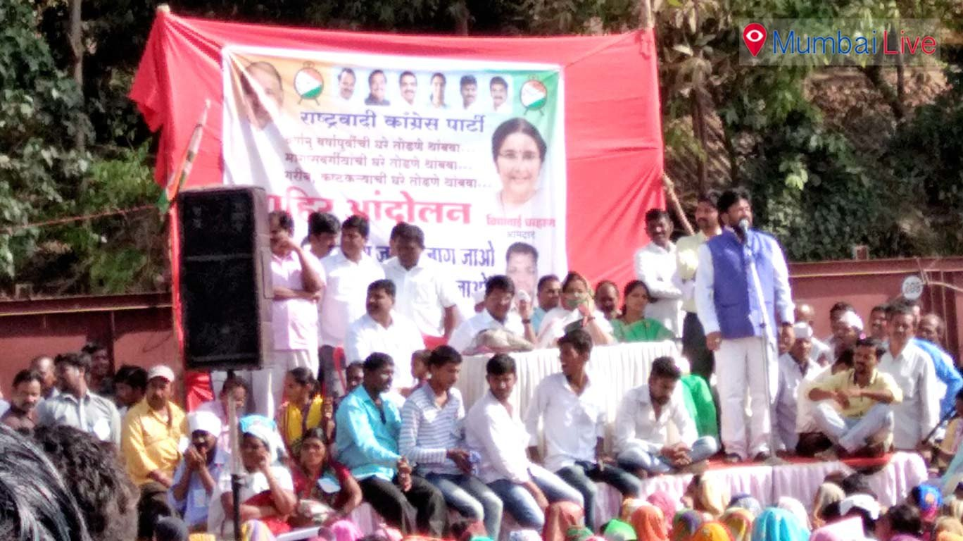 NCP stands for Digha and Malad slum dwellers