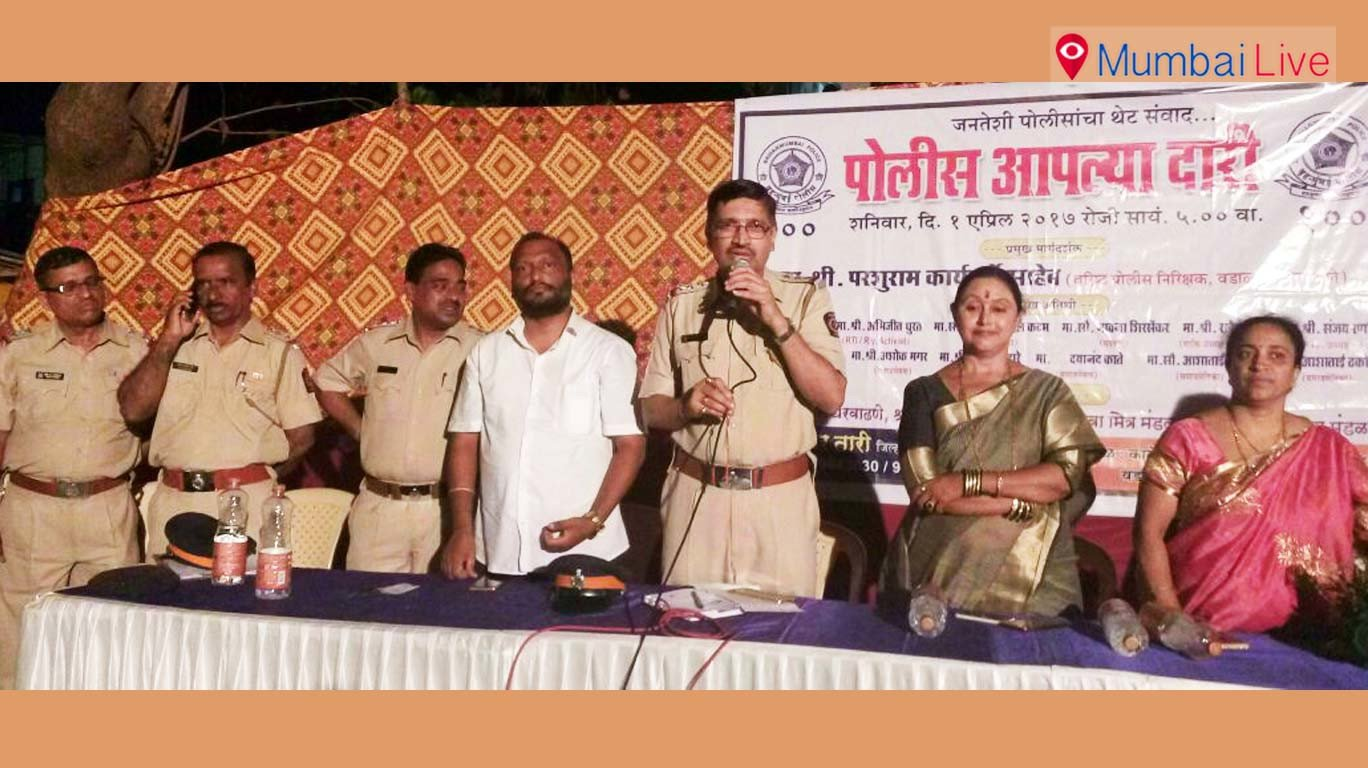 Police interacts with residents on crime issues at Wadala
