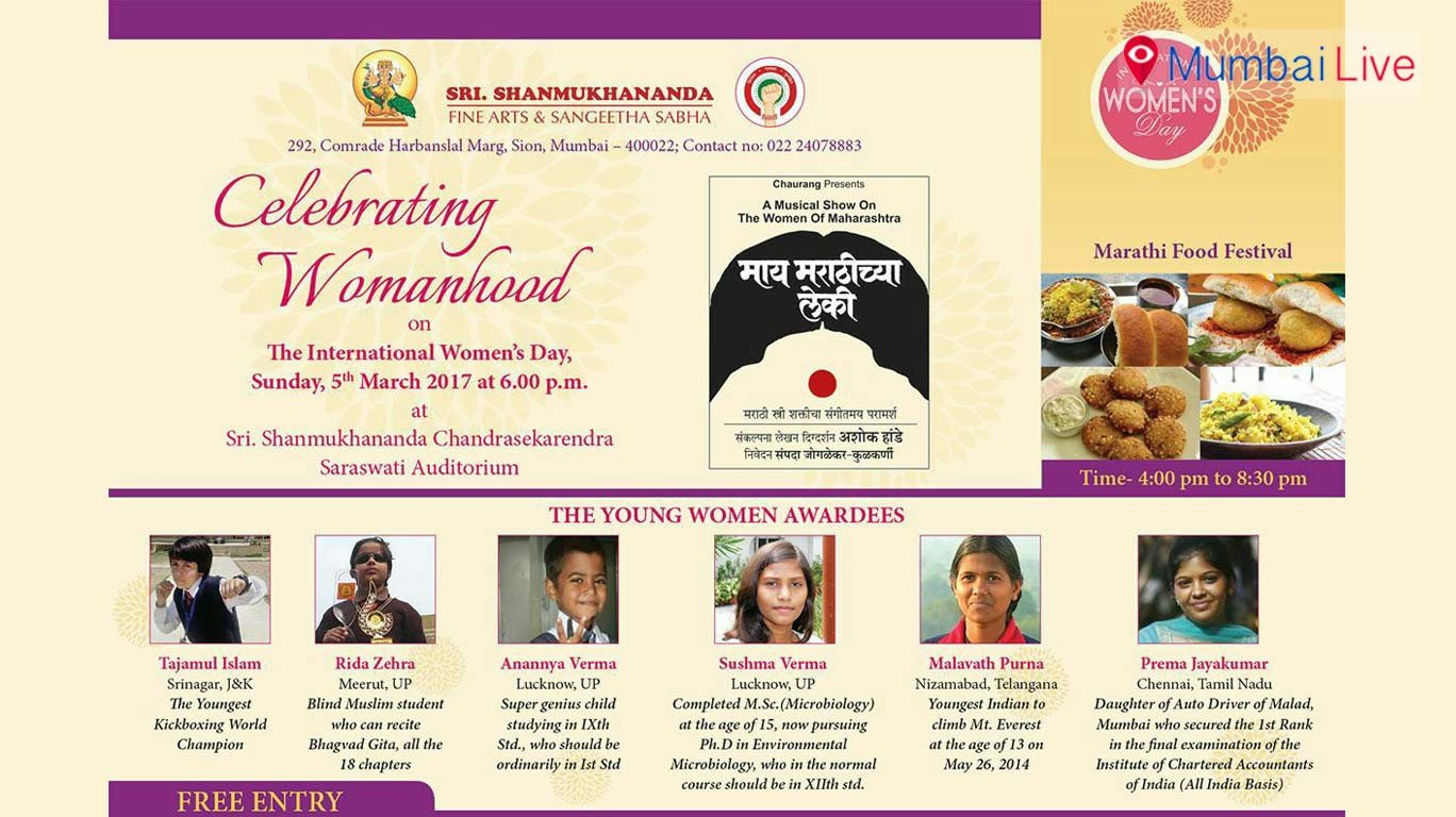 Felicitation program for achievers on Women's Day