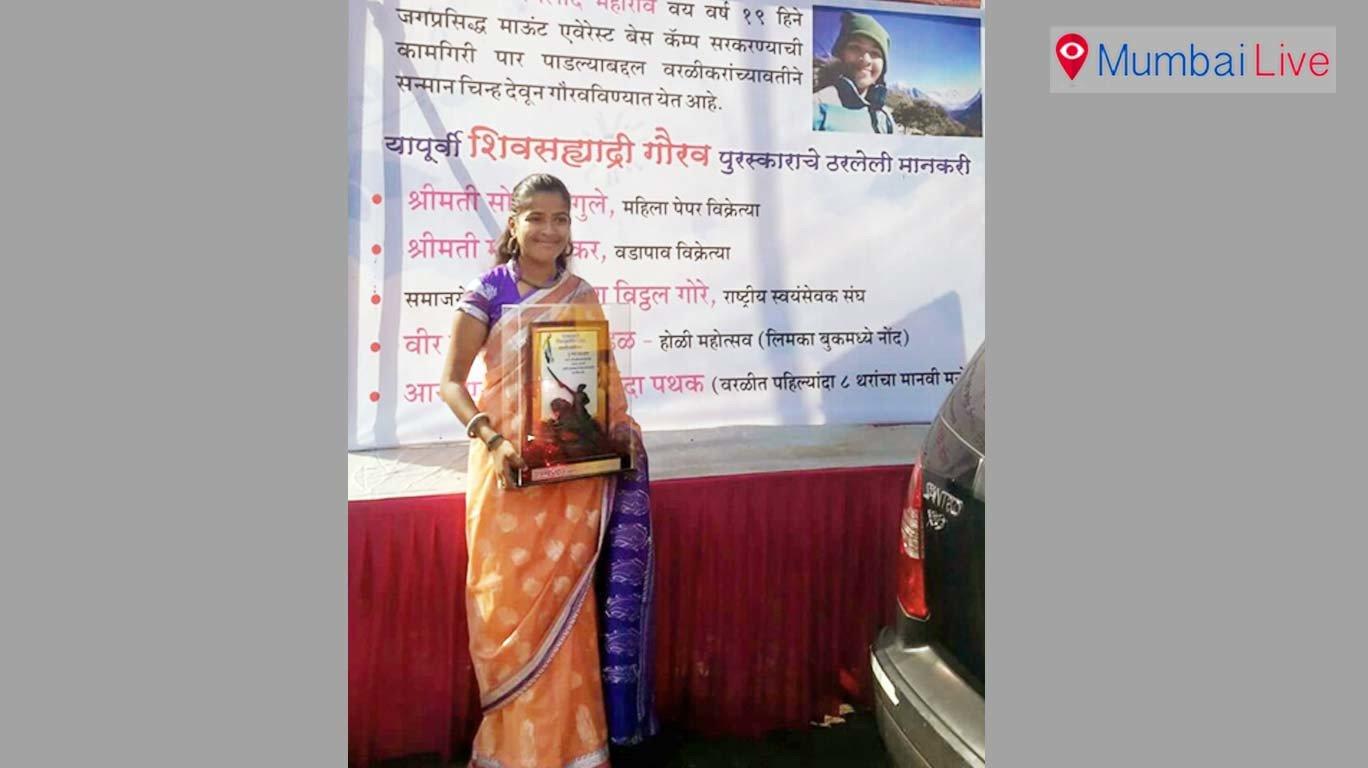Shiv Sahyadri Foundation celebrates Gudi Padwa by giving away awards