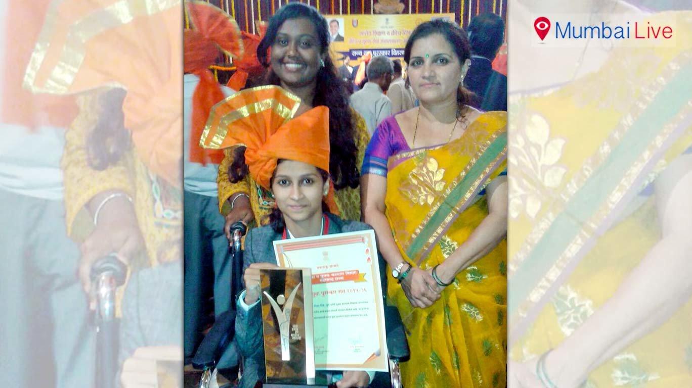 राज्य युवा पुरस्कार प्रदान सोहळा