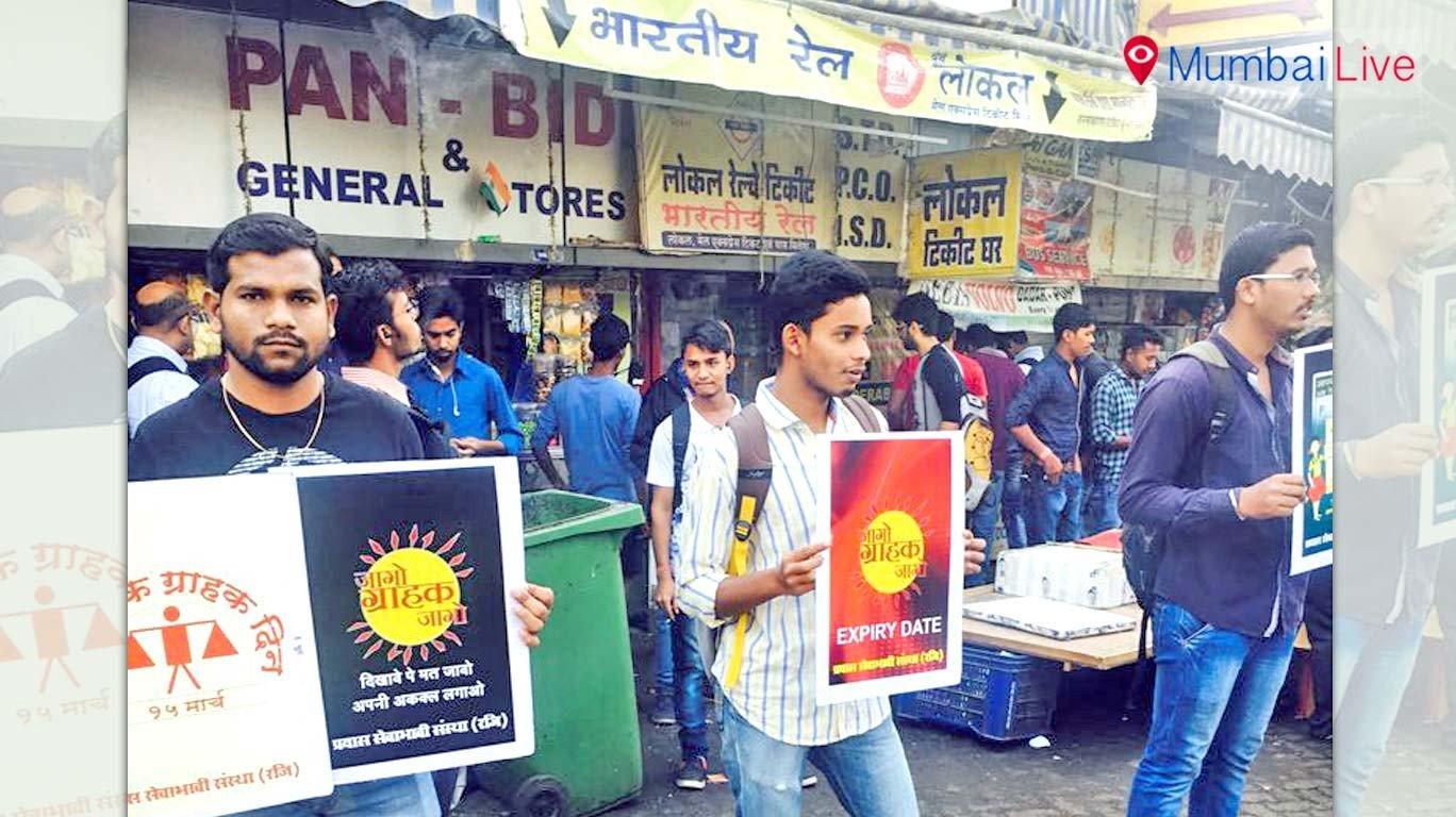 Consumer rights awareness by Prayas Sanstha