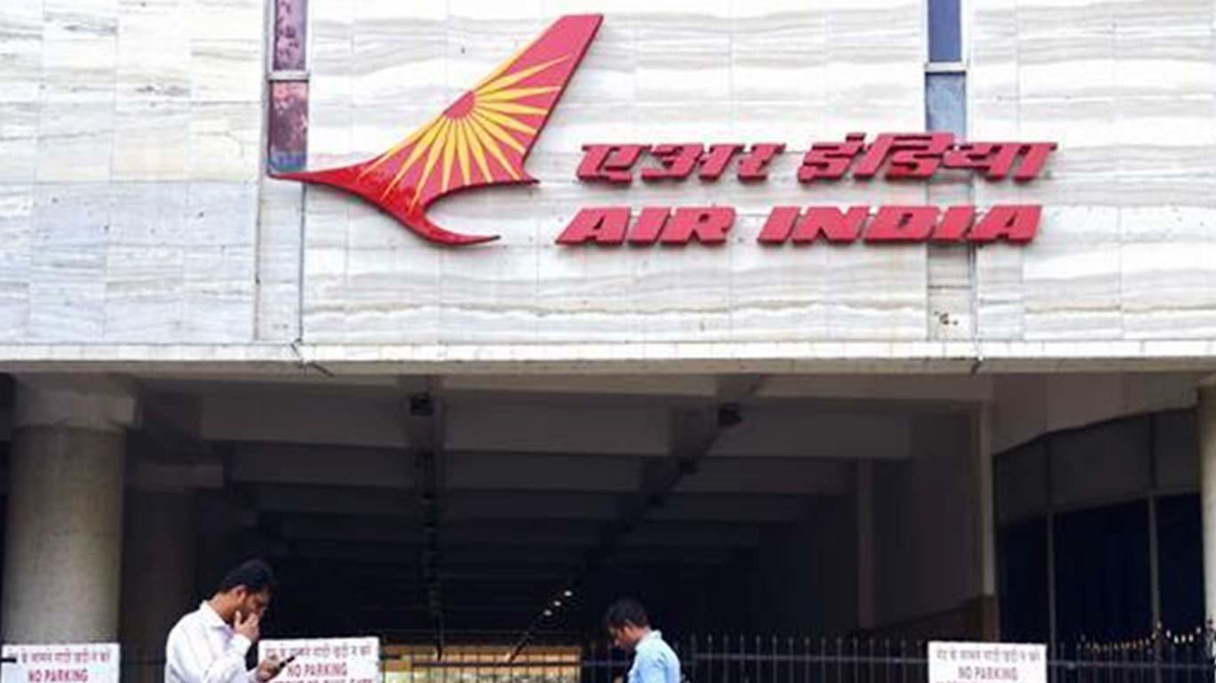 कफल्लक! एअर इंडियाने काढले मुंबईतले ३० फ्लॅट विकायला