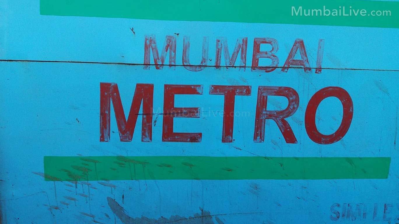 मेट्रो २ ब आणि मेट्रो ४ साठी कंत्राटदारांची नियुक्ती, लवकरच कामाला सुरुवात