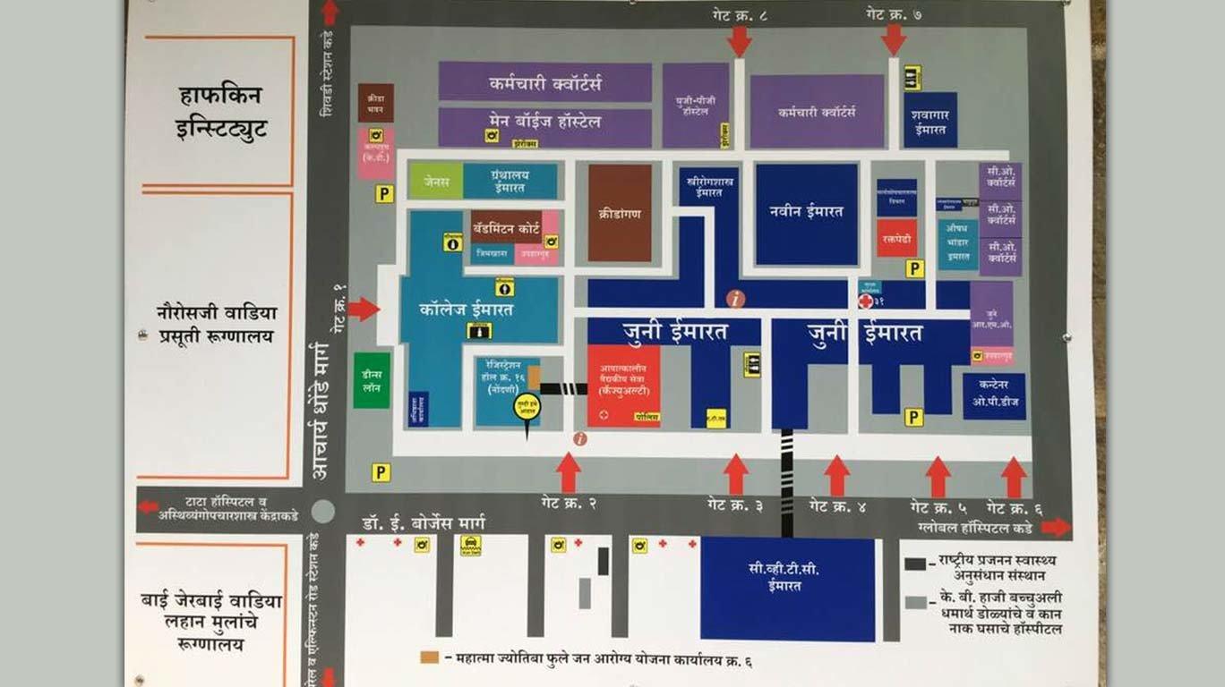 KEM Hospital gets its own road map