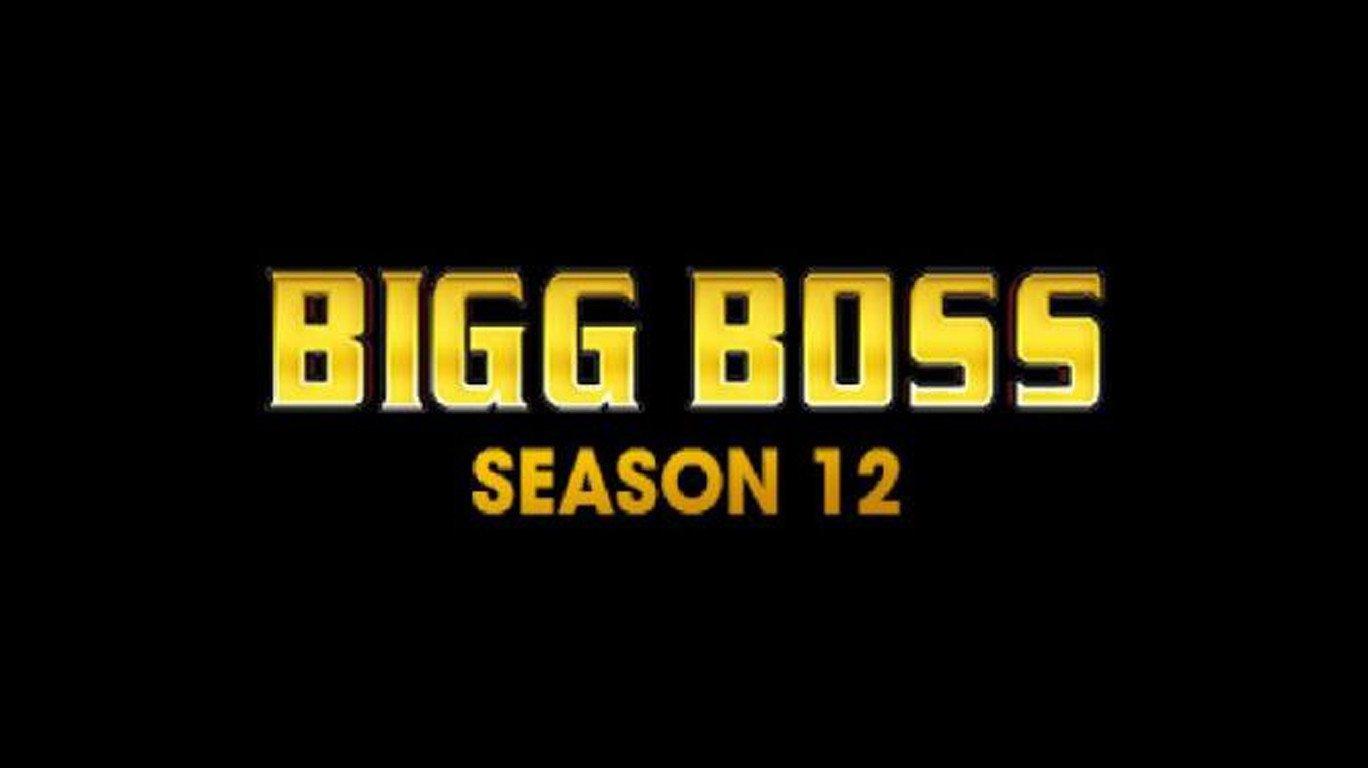 'बिग बॉस' के अगले सीज़न को एक साथ होस्ट कर सकते है सलमान खान और कटरीना कैफ ।