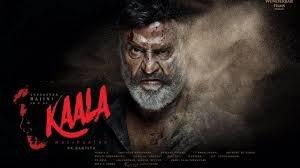विवादों में रजनीकांत की फिल्म 'काला',  101 करोड़ रुपयों की मानहानि का नोटिस!