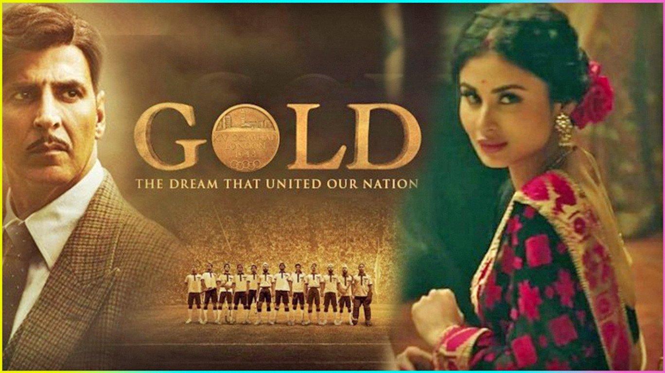 फिल्म 'गोल्ड' मेंं दिखेगा अक्षय कुमार और मौनी रॉय का रेट्रो अंदाज