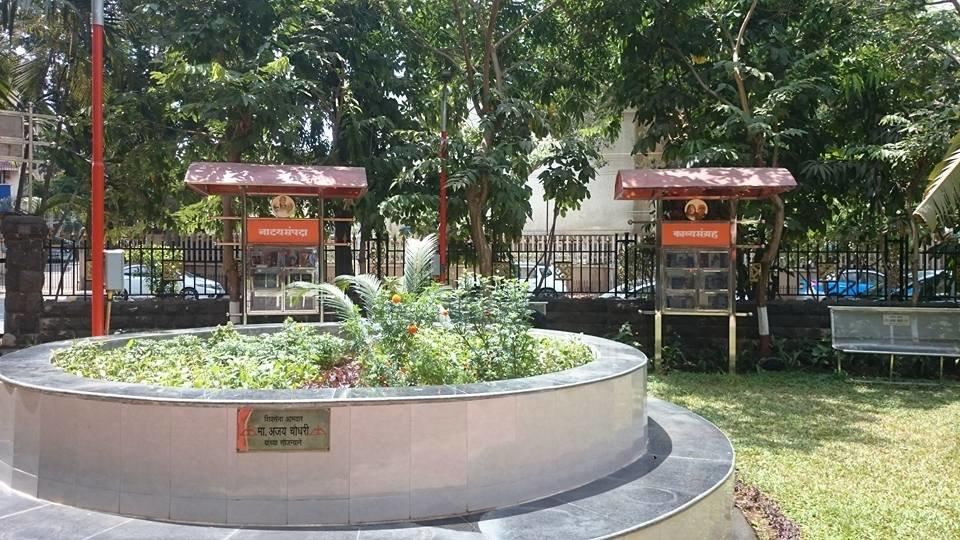 'पुस्तकांचं उद्यान...' या, बसा आणि वाचा!