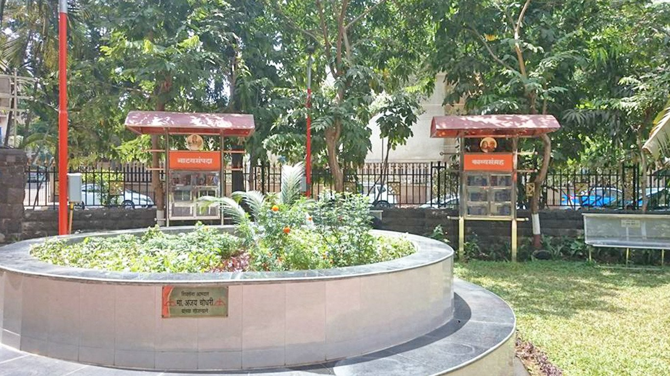 Experience reading like never before at this unique 'Garden Library' in Parel
