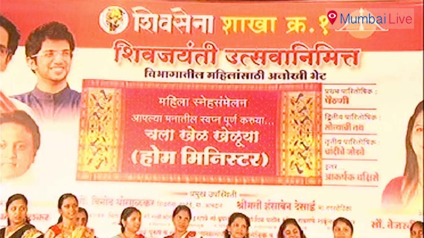 Shiv Sena honours women on Shiv Jayanti