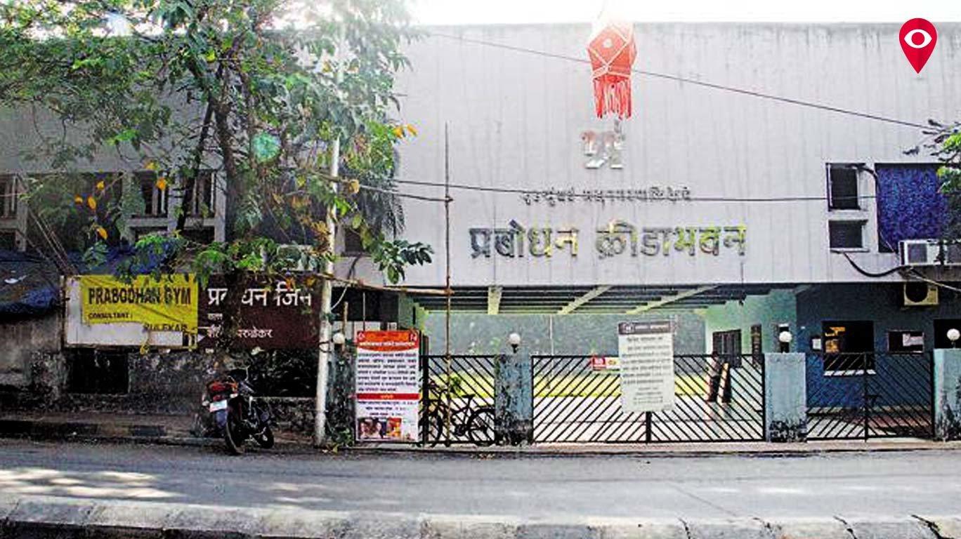 गोरेगावमध्ये प्रबोधन मुंबई टी-20 स्पर्धेला प्रारंभ
