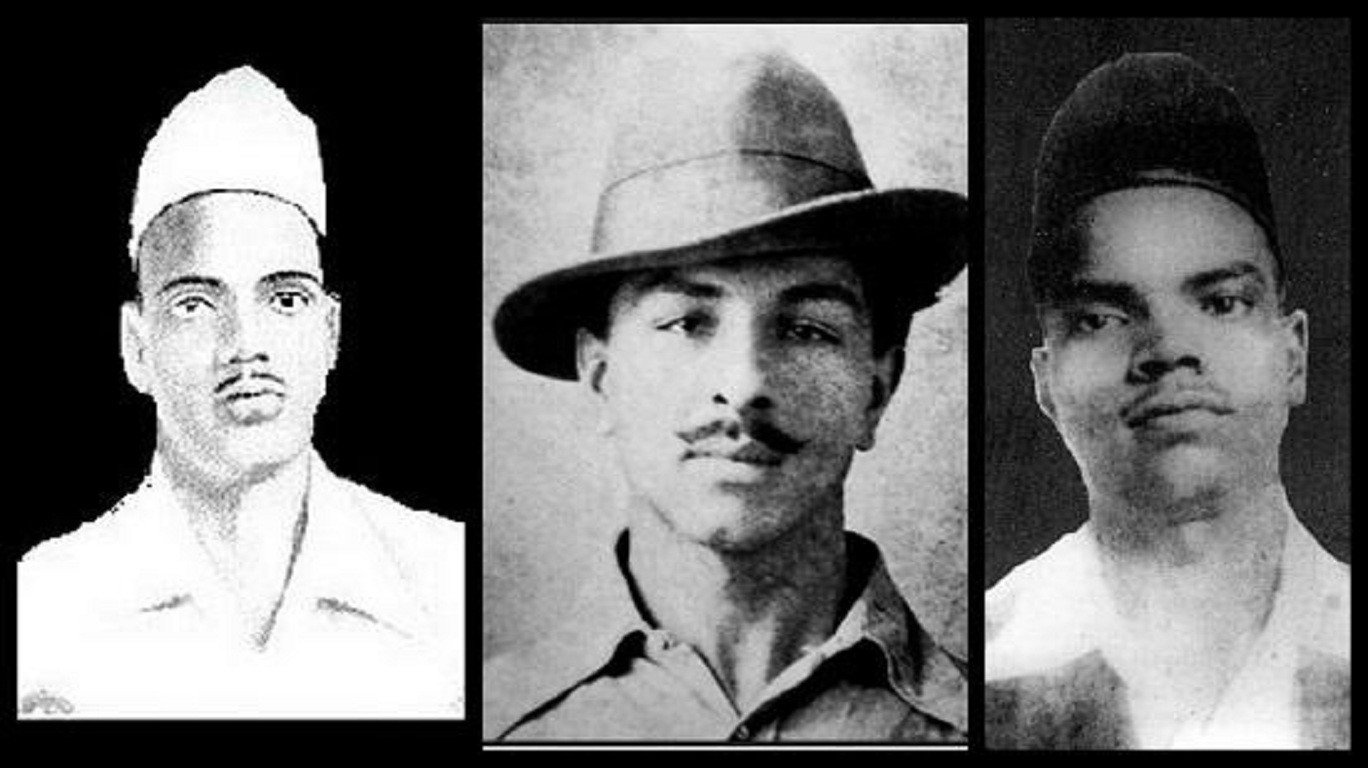 याद आए भगत सिंह, सुखदेव और राजगुरु, इंकलाब जिंदाबाद से गूंजा परिसर