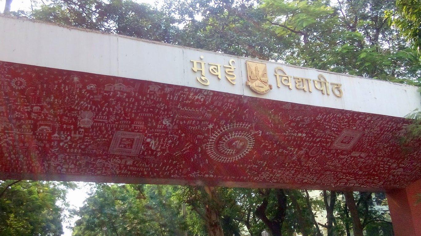 मुंबई विद्यापीठाचा इथंही हलगर्जीपणा, निम्म्या इमारतींना ओसीच नाही